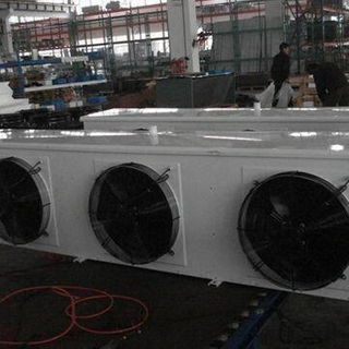 Air Cooled Evaporatorair